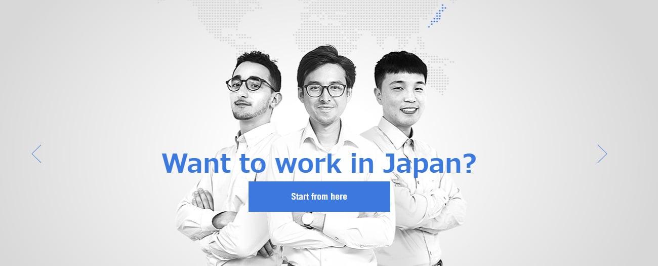 日本で働きたい海外ITエンジニアの方