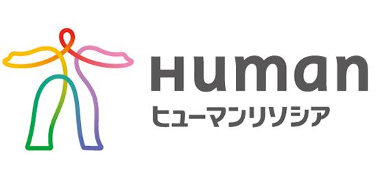 ヒューマンリソシア株式会社