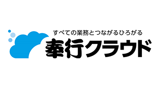 奉行シリーズ 【ブギョウシリーズ】