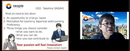 message to students studying in Japan