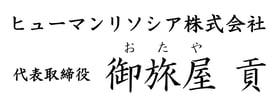 daigyou7-1